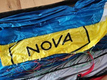 Vender: Nova Ion 4 M
